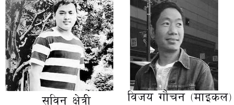 जापानमा एक हप्तामा ३ नेपालीको मृत्यु