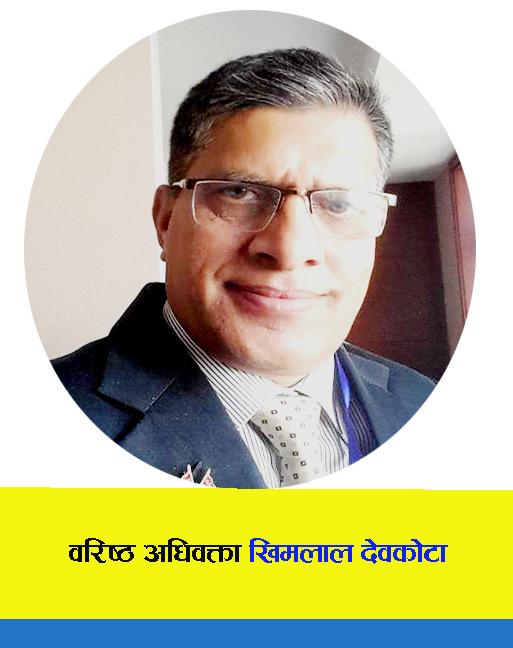 नेपाली राजनीतिका सामु कुनै पनि निरंकुशता टिक्दैन