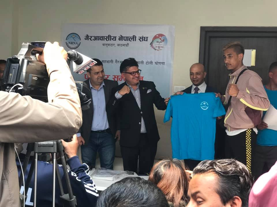 एनआरएनए टोली आठौँ राष्ट्रिय खेलकुदमा सहभागी हुँदै, सहभागी टोलीको घोषणा