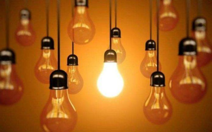 कर्णालीका तीन जिल्लामा पूर्ण रुपमा विद्युतीकरण गरिने