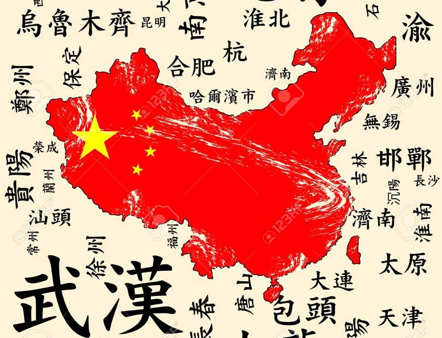 Israeli educational system promotes Chinese language nationwide