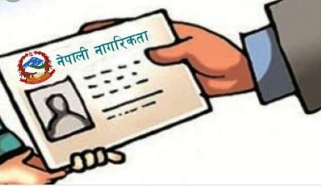 ८० वर्षमा नेपाली नागरिकताको प्रमानपत्र