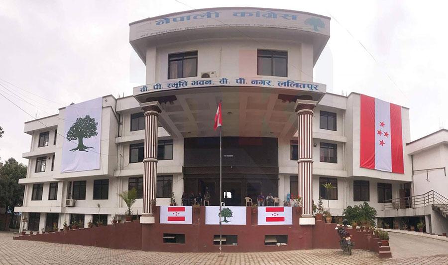 प्रधानमन्त्रीज्यू, नेकपाको सचिवालय संवैधानिक परिषद् होइन – नेपाली काँग्रेस