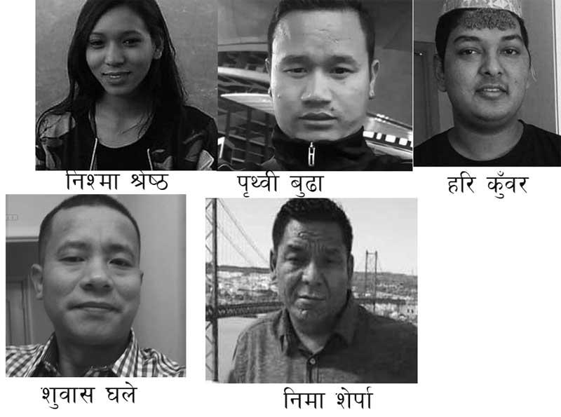 फागुन महिनामा प्रवासमा हराएका नेपाली सपनाहरू