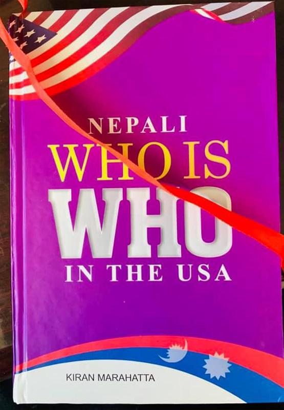 अमेरिकाका ४४ राज्यका नेपालीको कथा लिएर आए पत्रकार मरहट्ठा