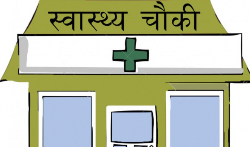 समायोजनले स्वास्थ्य संस्था खाली, करारमा काम चलाइँदै