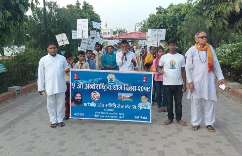 लुम्बिनीमा पनि भब्यरुपमा मनाईयो योग दिवस