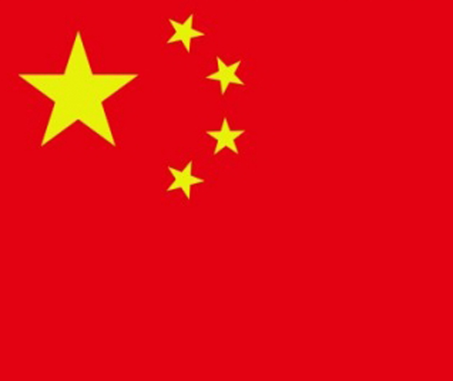नोभेम्बरमा चीनको उपभोग मूल्य गत वर्षको तुलनामा ४.५५ प्रतिशतले वृद्धि