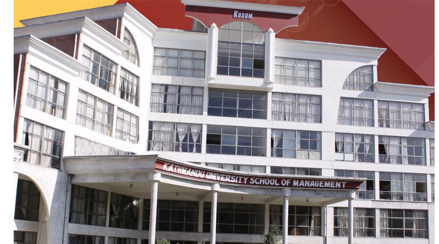केयूमा प्राविधिक शिक्षामा स्नातकोत्तर तह कार्यक्रम सुरु