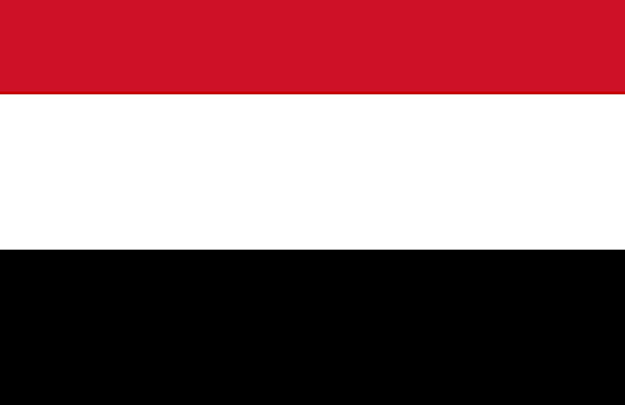 ड्रोन आक्रमण आफूले गराएको यमनी हुथी समूहको दावी