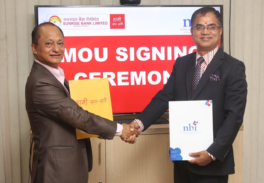 सन्राइज बैंक र नेपाल बैंकिङ इन्स्टिच्युटबीच सहकार्य