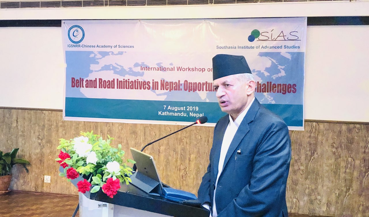 "Remarks by Hon. Foreign Minister at a Workshop on ""The Belt and Road Initiative in Nepal: Opportunities and Challenges"""