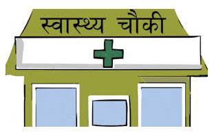 स्वास्थ्यचौकीमा सेवाग्राहीको चाप बढ्दो
