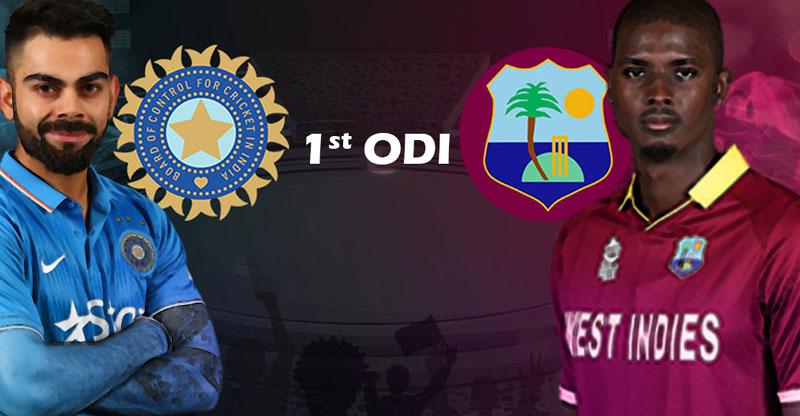 वेस्टइंडीज बिरुद्ध भारत, पहिलो वनडे पूर्वावलोकन