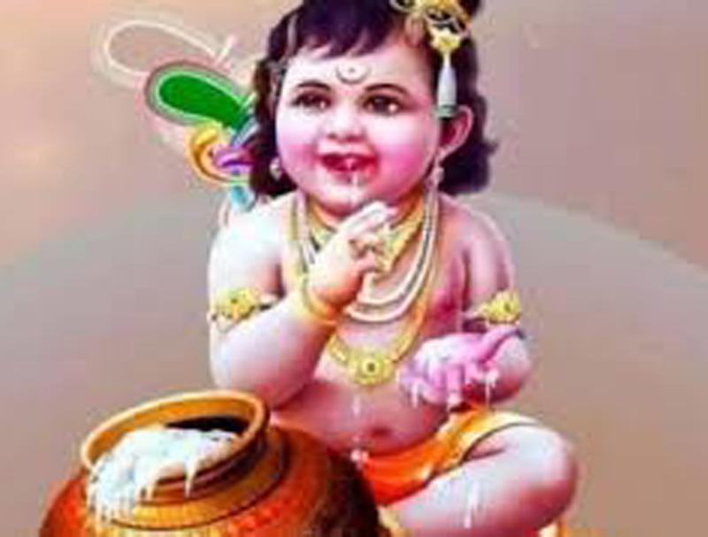 आज  श्री कृष्णजन्माष्टमी भगवान कृष्णको दर्शन गरी जान्नुहोस् तपाईको आजको राशिफल