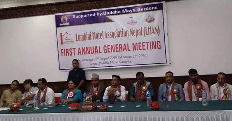 लुम्बिनी होटल संघ नेपालको प्रथम साधारणसभा सम्पन्न