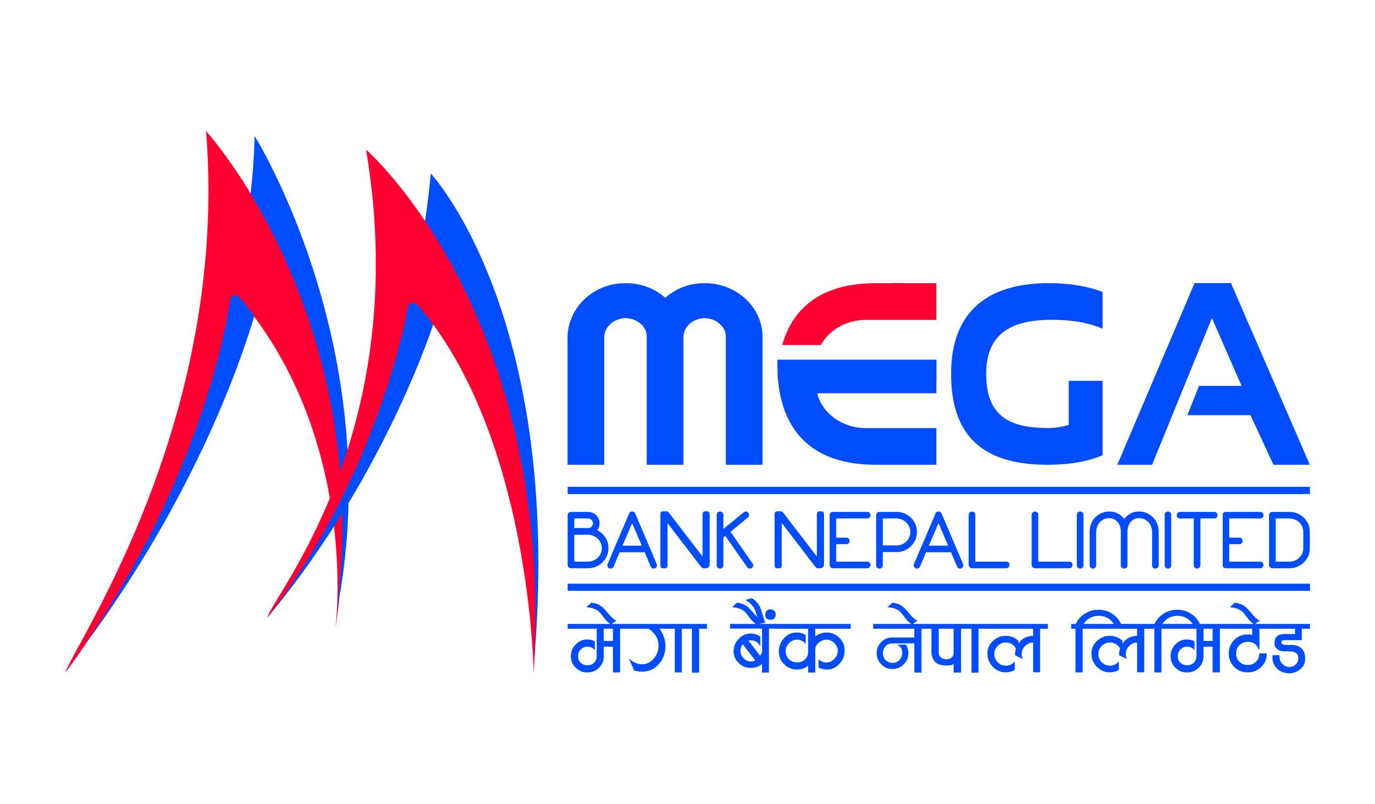 मेगा बैंकले ल्यायो डिजिटल भुक्तानीका लागि 'कर्पोरेट–पे' सेवा