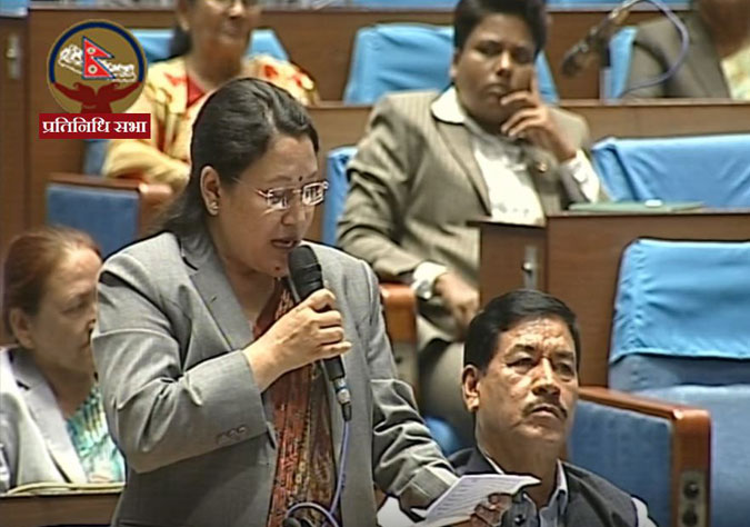 पशुपतिमा चुहावट  भएको भन्दै संसदको ध्यानाकर्षण