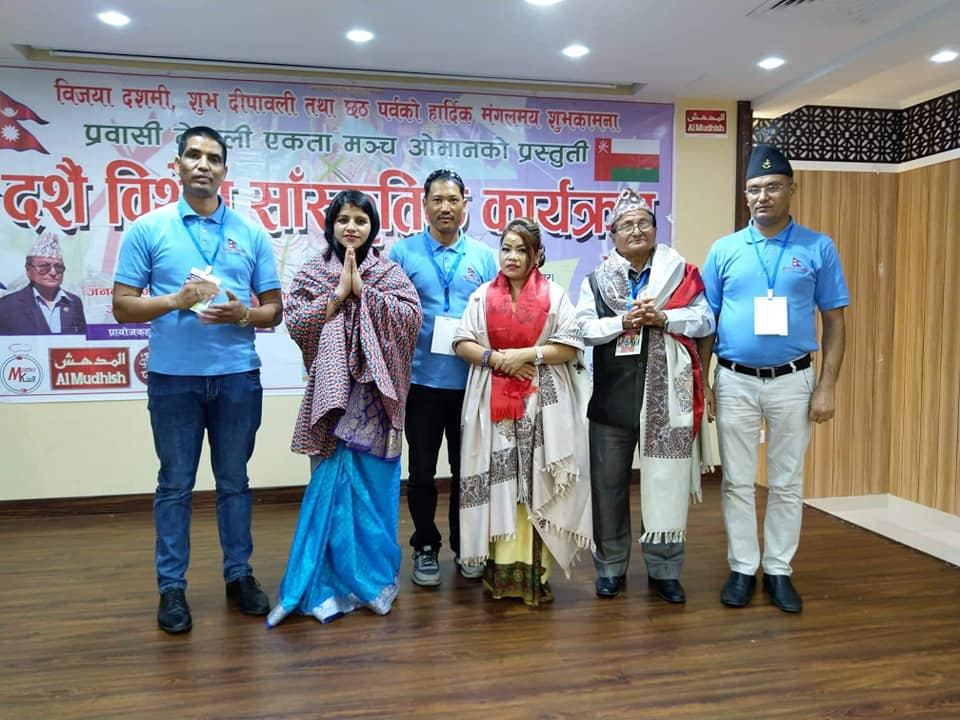जनवादी कलाकार जेवि टुहुरे र लोक गायिका तुलसी घर्ती मगर ले ओमन वासि नेपालीहरु लाइ नचाए