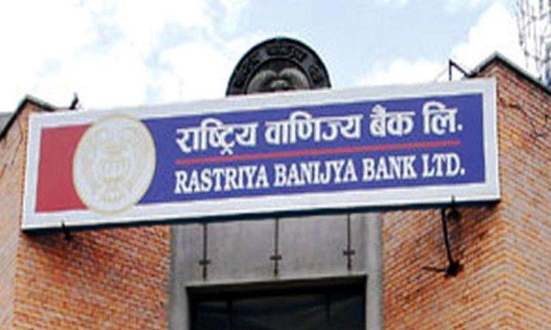 वाणिज्य बैंकद्वारा निःशुल्क प्रशिक्षण दिँदै