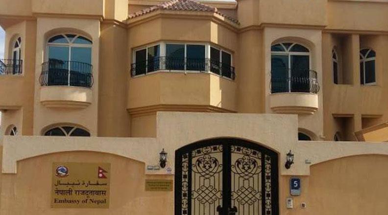 नेपाली दूतावास युएईका कर्मचारीमा कोरोना देखिएपछि कन्सुलर सेवा बन्द