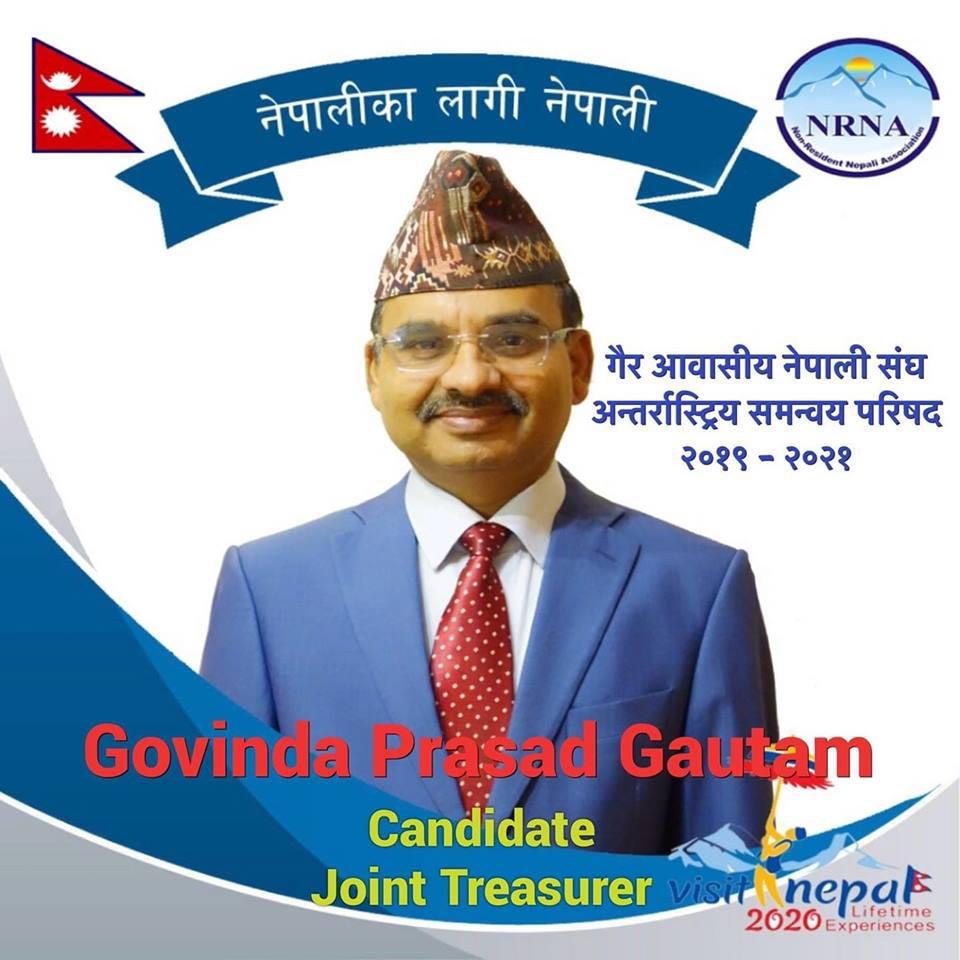 मेरो उम्मेदवारी स्वभाविक हो-गोविन्दप्रसाद गौतम