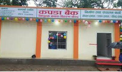 दमौलीमा कपडा बैंक स्थापना