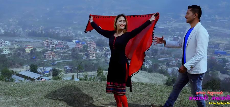 चलचित्र मखमली मखमलीको 'फूल भैं फूलेको मेरो जिन्दगी' गीत सार्बजनिक