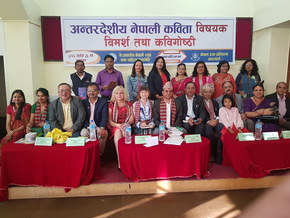'नेपाली साहित्य संगम' र 'तिर्खा'को विमोचन