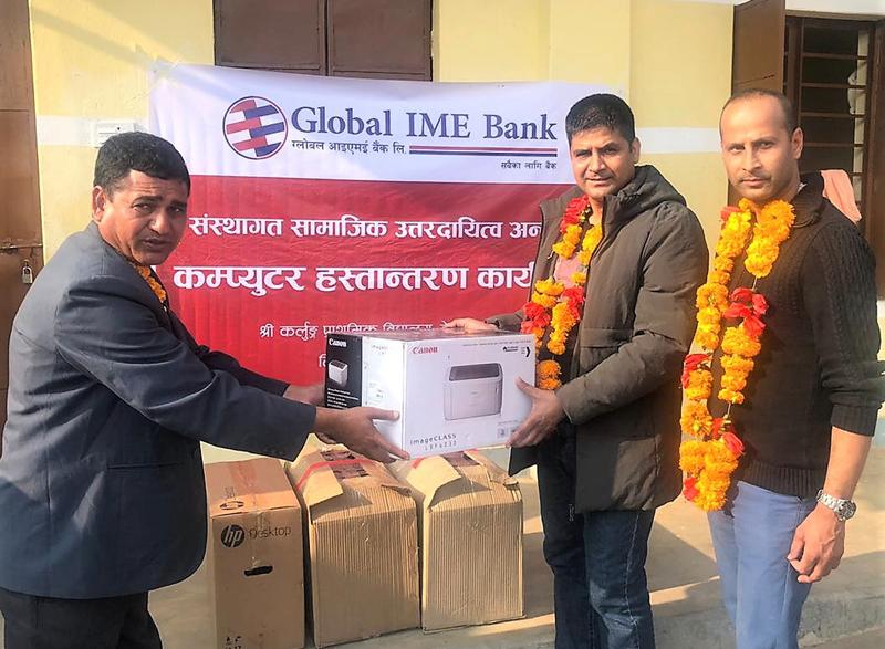 ग्लोबल आइएमई बैंकद्वारा विद्यालयलाई कम्प्यूटर सहयोग