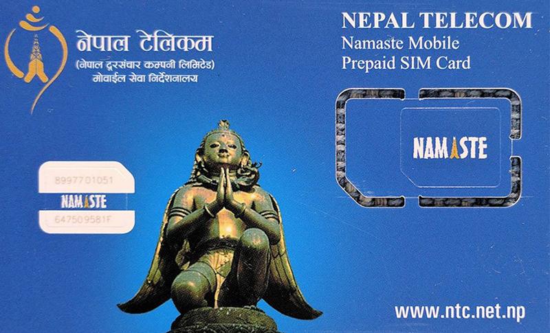 नेपाल टेलीकमको चेतना मूलका रिङब्याक टोन