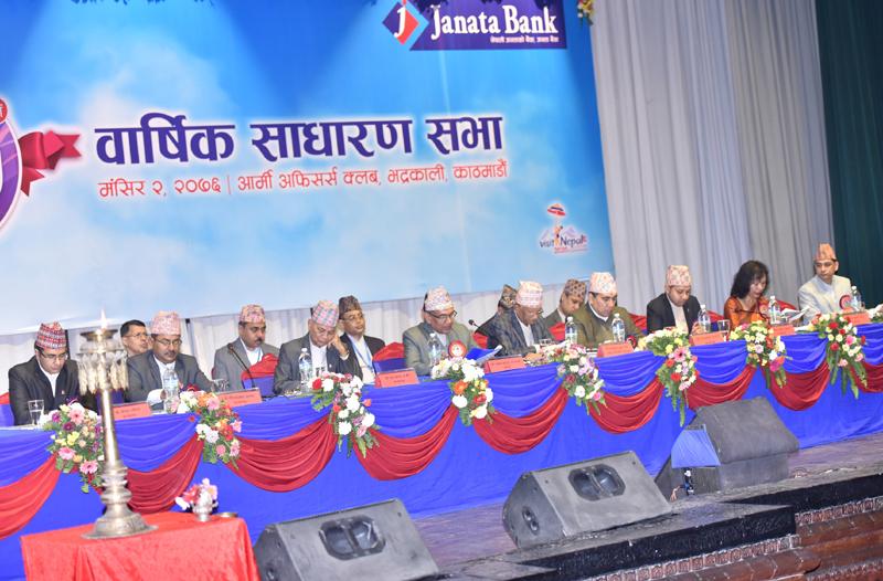 जनता बैंकको दशौं वार्षिक साधारण सभा सम्पन्न