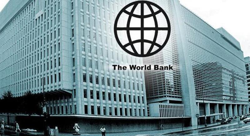 औसत आर्थिक वृद्धिदर ६.५ प्रतिशत रहने विश्व बैङ्कको प्रक्षेपण