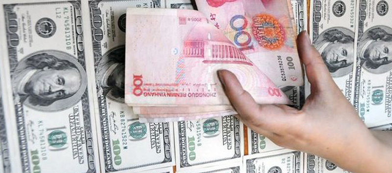 चीनको विदेशी मुद्रा सञ्चिती ३० खर्ब ९५ अर्ब अमेरिकी डलर