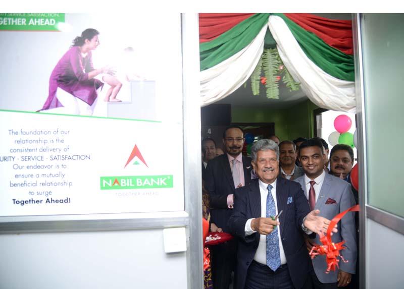 नविल बैंकले ल्यायो ' ग्राहक सेवा केन्द्र' सञ्चालनमा
