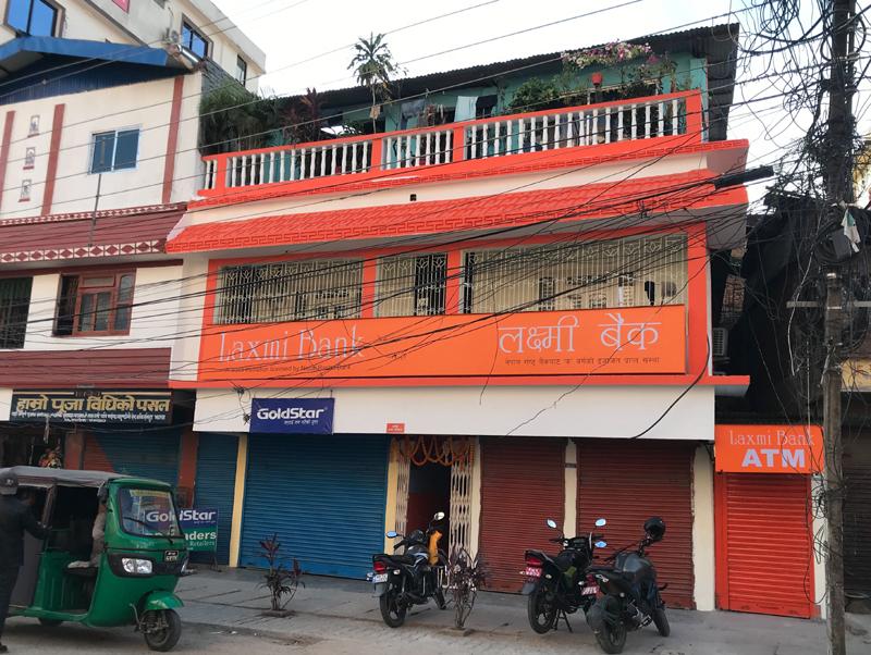 लक्ष्मी बैंकको काँकडभिट्टामा शाखा विस्तार
