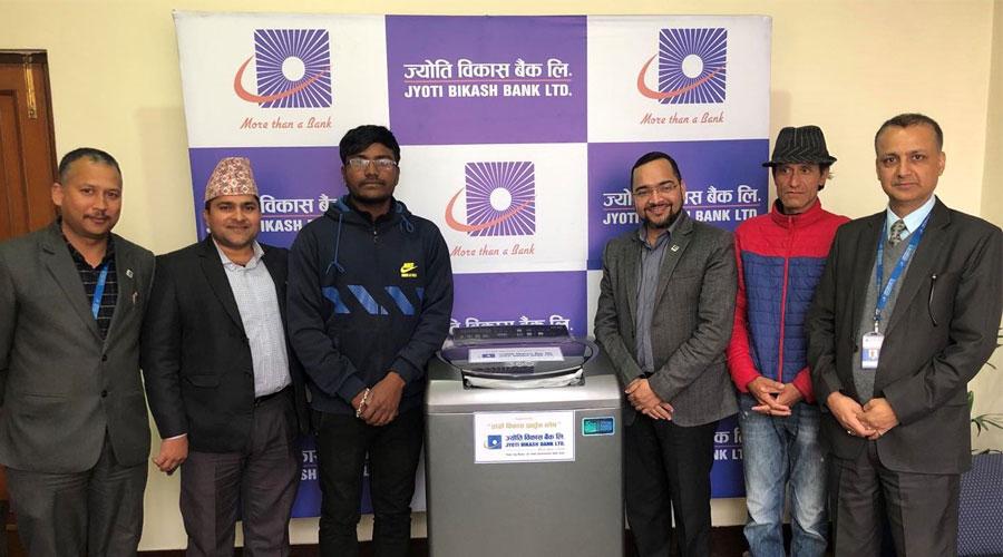 ज्योति विकास बैंकले दियो कपडा बैंकलाई मसिन