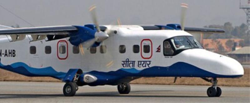 सीता एयरलाइन्सले भद्रपुर–ताप्लेजुङ उडान भर्दै