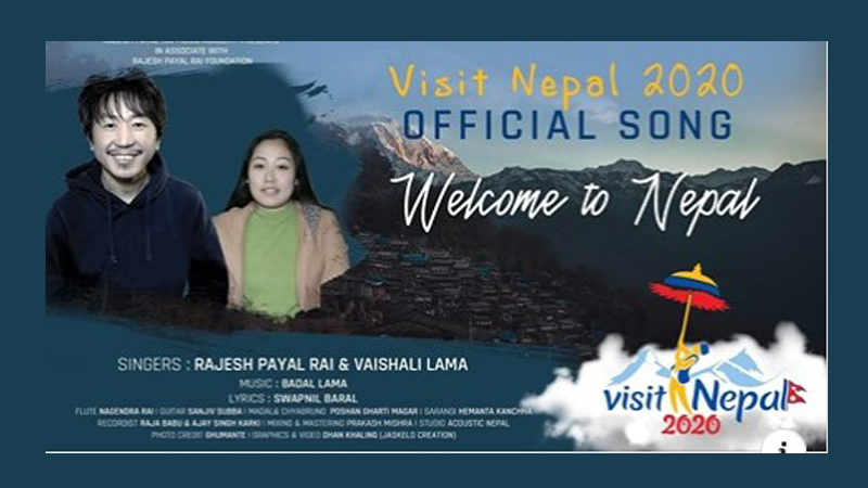 राजेश पायल राईको स्वरमा यस्तो बन्यो भिजिट नेपाल २०२० को गीत