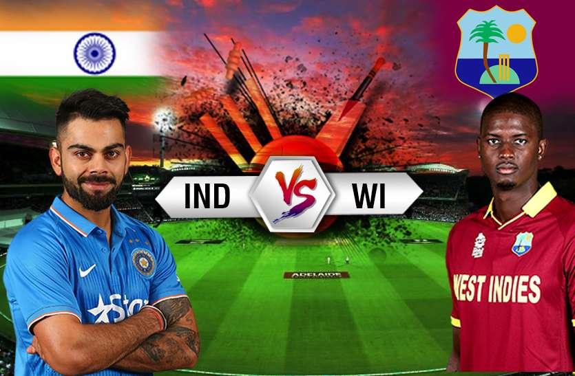 भारत र वेस्टइंडिज बिचको पहिलो टि–२० पूर्वावलोकन