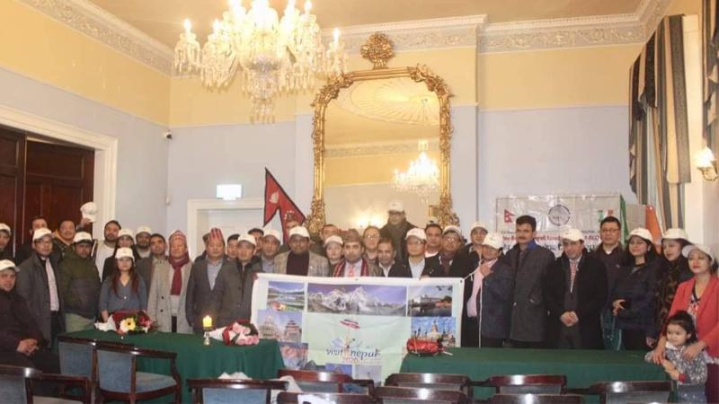 यस्तो भयो आयरल्याण्डमा भिजिट नेपाल २०२० को उद्घाटन समारोह