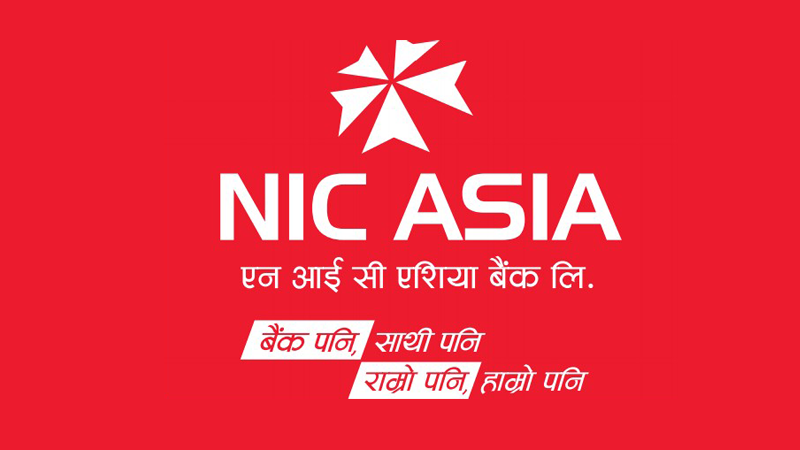 एन आई सी एशिया बैंकले ल्यायो अनलाइनबाटै डेबिट कार्ड आवेदन दिन सकिने सुविधा