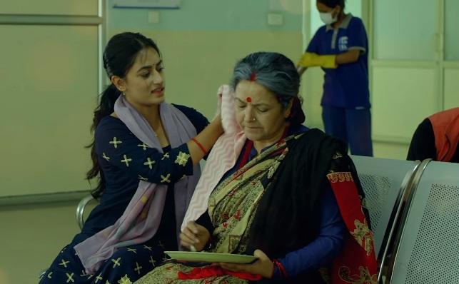 चलचित्र 'आमा' को मार्मिक गीत सार्वजनिक