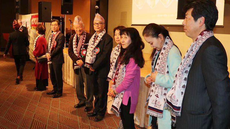 जापानमा नेपाल भ्रमण वर्ष २०२० को भव्य सुरुवात