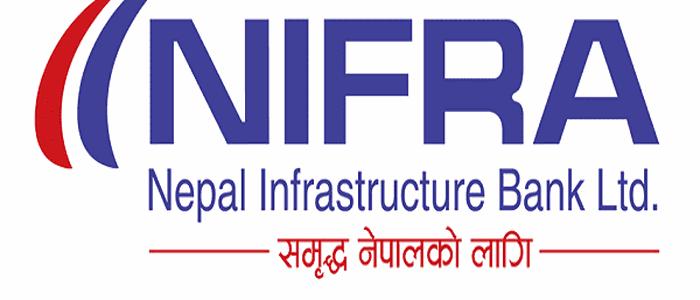आठ अर्बको आइपिओ बिक्री गर्दै नेपाल इन्फ्रास्ट्रचर बैंक