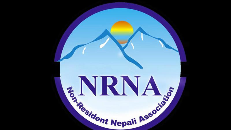 एनआरएनए अमेरिकाज क्षेत्रका मानार्थ सदस्यहरुको बैठक सम्पन्न,के-के भए त छलफल ?