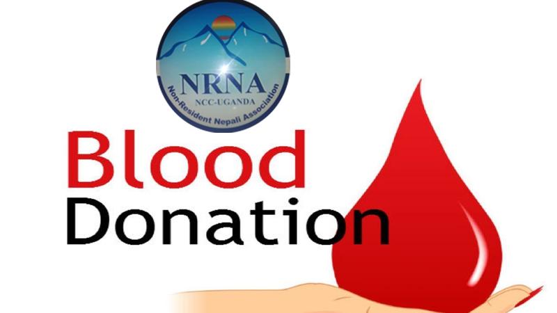 एनआरएनए युगाण्डाको आयोजनामा रक्तदान कार्यक्रम हुँदै