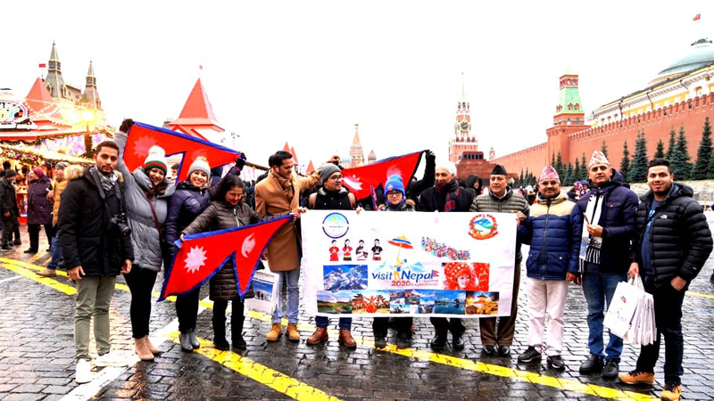 नेपाल भ्रमण वर्ष २०२० को पूर्वसन्ध्यामा रसियामा नेपालको प्रचार