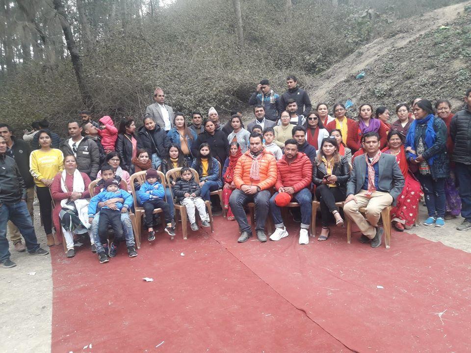 अर्चलवोट काठमाडौं एकता समाजको वनभोज कार्यक्रम सम्पन्न