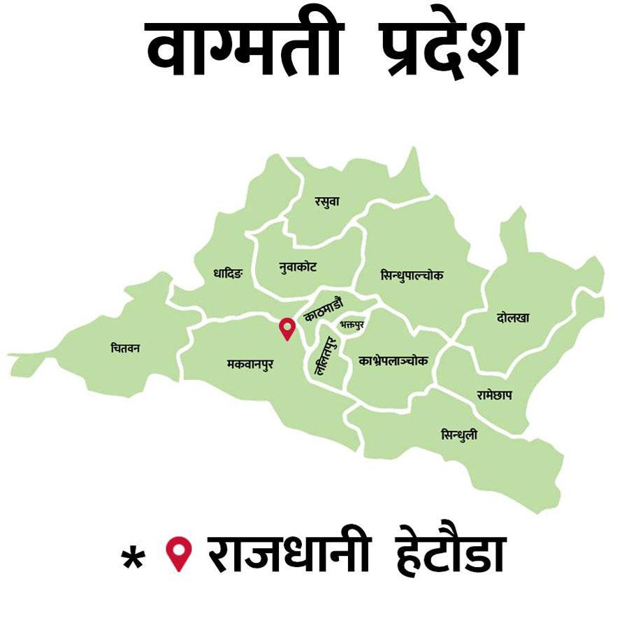 किसानलाई ट्रक, ट्र्याक्टर र पिकअप गाडी वितरण गर्दै वाग्मती प्रदेश सरकार